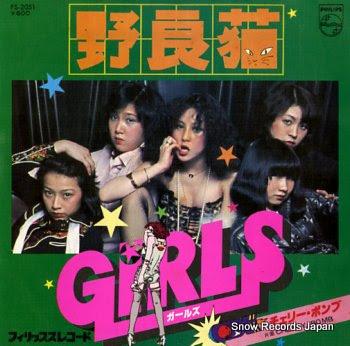 GIRLS noraneko
