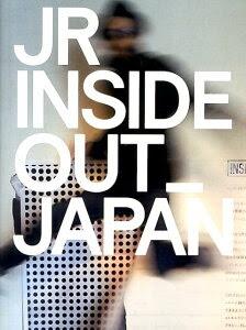JRインサイドアウトジャパン