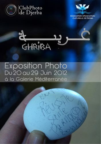 affiche expo ghriba