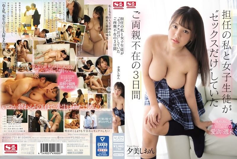 Bokep Jepang Jav SSNI-721 My Homeroom Teacher And A Girl Student Was 'Sex Only' 3 Days Without Parents Yumi On