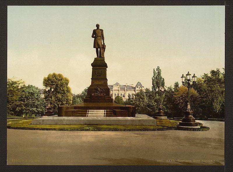 19thcentury001 186 Russian Cities In the XIX Century