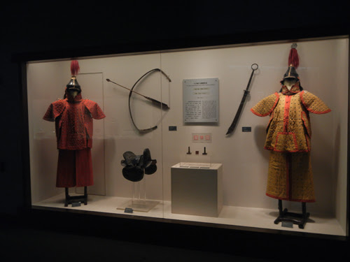 Manchu People Artifacts - Liaoning (Province) Museum in Shenyang, China _ 9737