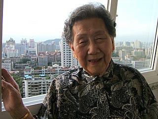 [photo of grandmother in Xiamen]