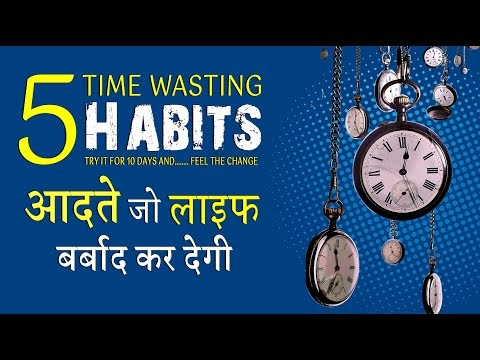 5 TIME wasting HABITS
