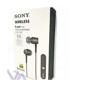 Buy Sony MDR EX750BT Bluetooth Headset   Black @ Best