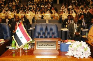 הכסא הריק של סוריה