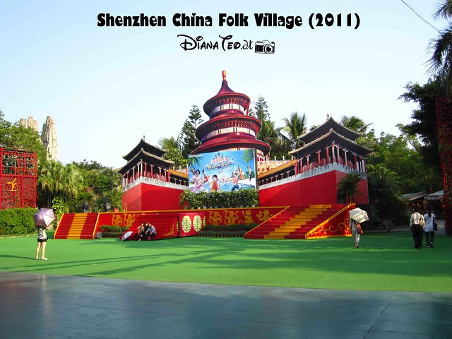 Shenzhen China Folk Village 06