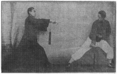 《昆吾劍譜》 李凌霄 (1935) - technique 9