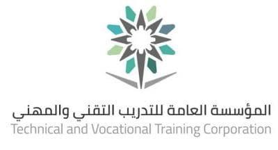 موعد مقابلات التدريب التقني والمهني للوظائف الصحية الرجالية
