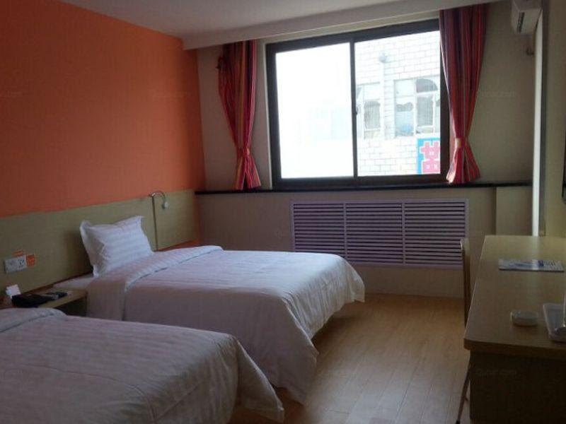 Review 7 Days Inn Pingliang Jiefang Road Branch