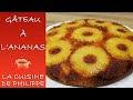Recette Gateau Ananas De Grand Mere