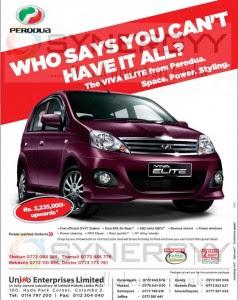 Perodua Viva Elite Price in Sri Lanka – Rs. 2,235,000.00
