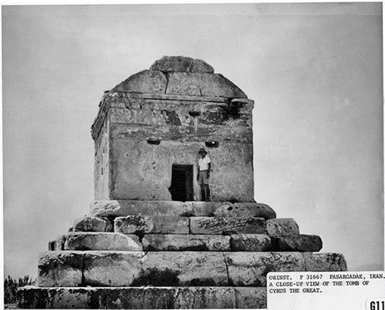 Resultado de imagen de tomb cyrus II