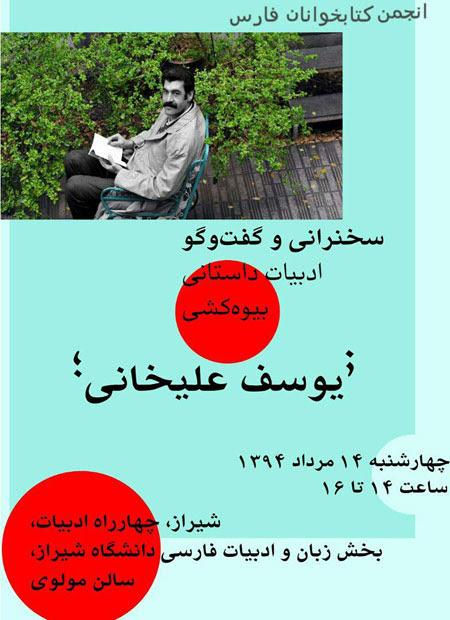 http://aamout.persiangig.com/image/940512-shiraz-1.jpg