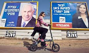 Israel2013electionposters