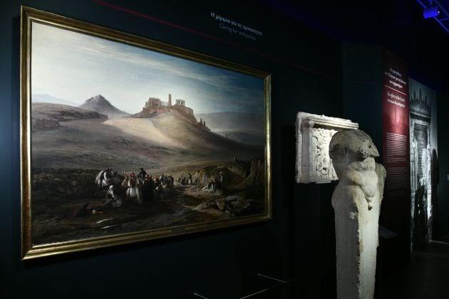 «Δι' αυτά πολεμήσαμεν… Αρχαιότητες και Ελληνική Επανάσταση» στο Εθνικό Αρχαιολογικό Μουσείο