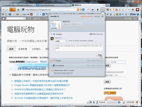 Firefox F1-00