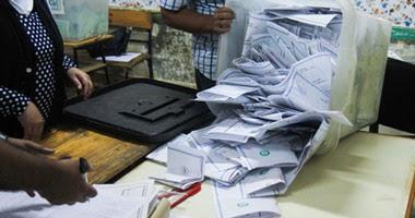 انتخابات البرلمان - أرشيفية