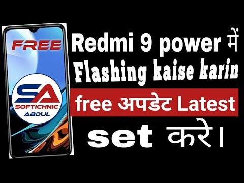 Redmi 9 Power (lime) Redmi Note 9 4G/Redmi 9T/ MIUI Downloads softichnic