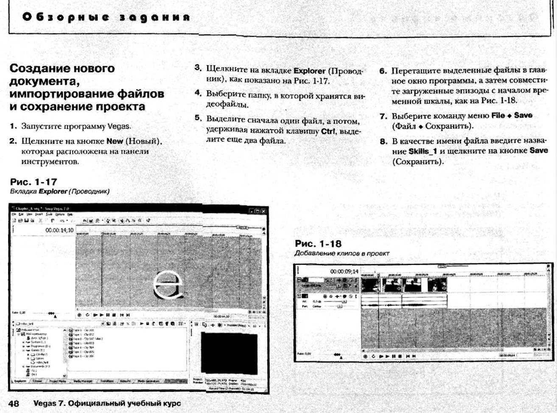 http://redaktori-uroki.3dn.ru/_ph/13/886771766.jpg