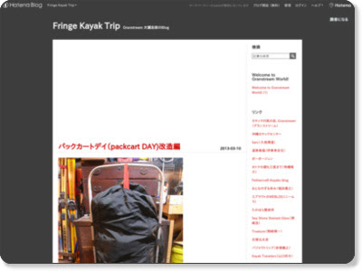 http://oseshiro.hatenablog.jp/entry/2013/03/10/234228
