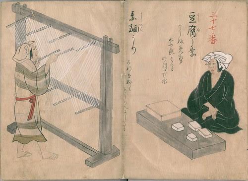 Japanese Folk Craft (NDL) b