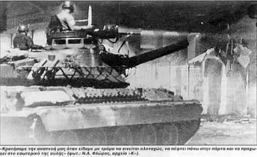 m-47_tank_polytexneio1
