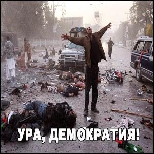 Страшные итоги пяти украинских пятилеток