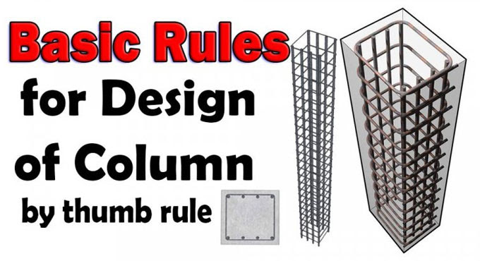 Thumb Rules to Follow While Designing Columns