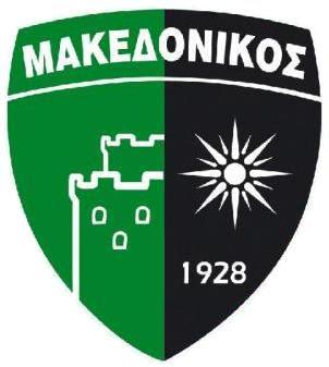 Αποτέλεσμα εικόνας για μακεδονικος