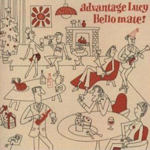 Single Hello mate! by advantage Lucy