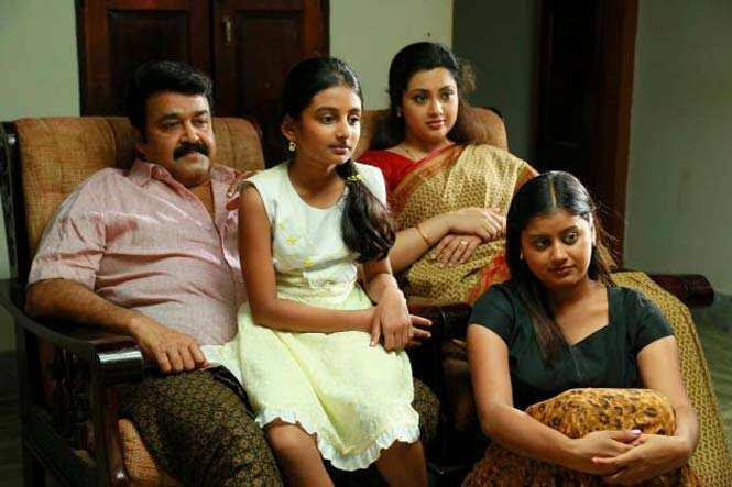 Drishyam 21 Days Collection Report