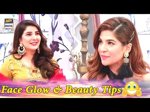Actresses Ke Face Per Itna Glow Kese ?? | Secret Revealed - Nida Yasir