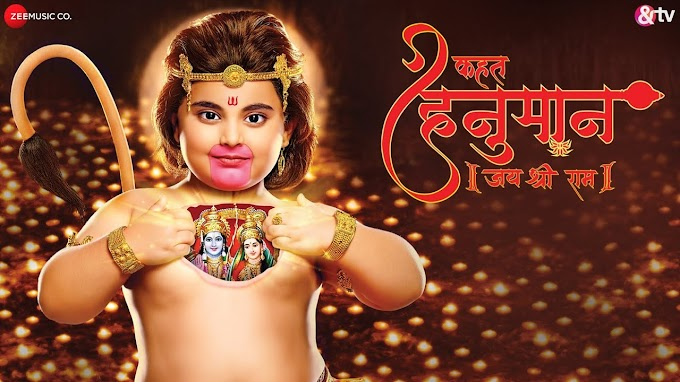 Kahat Hanuman Jai Shri Ram - Kishore Chaturvedi Lyrics In Hindi