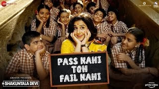 Pass Nahi Toh Fail Nahi Lyrics in Hindi by Sunidhi Chauhan