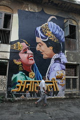 Zindagi Pyaar Ki Do Char Gaadi Hoi Hai by firoze shakir photographerno1