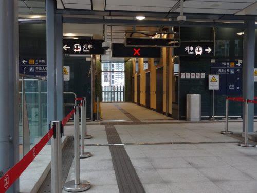 香港大學站A2出口
