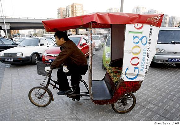 Carro Verde do Google - a pedal