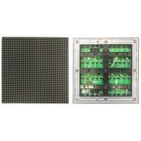 Ultra Slim SMD LED Display Module 500g Lightweight LED Video Display Panel