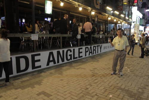 Dad outside the Wide Angle party