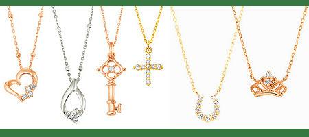 組曲,2011クリスマス限定,x'mas限定,ハート,ネックレス,リング,指輪