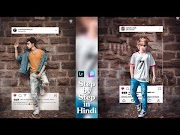 PicsArt 3D Instagram Viral Wall Photo Editing Tutorial Step By Step In