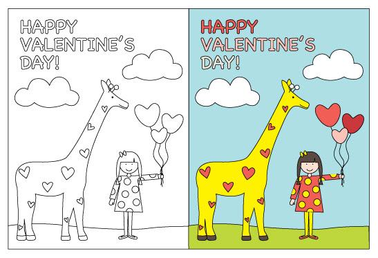 Cool Mom Picks Valentine's Card Entry