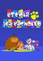Escola pra Cachorro | filmes-netflix.blogspot.com