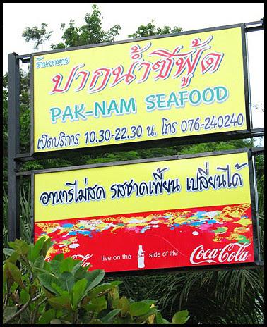 Pak Nam Seafood Sign