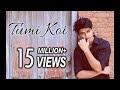 Tumi Koi Lyrics (তুমি কই) – Shiekh Sadi | Sharukh Hossain