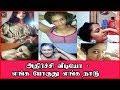 Athirchi video | Naatila Nadakkira.| Matheesan | Angusan