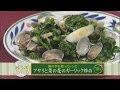 2016年3月3日 RCC-TV放送レシピ