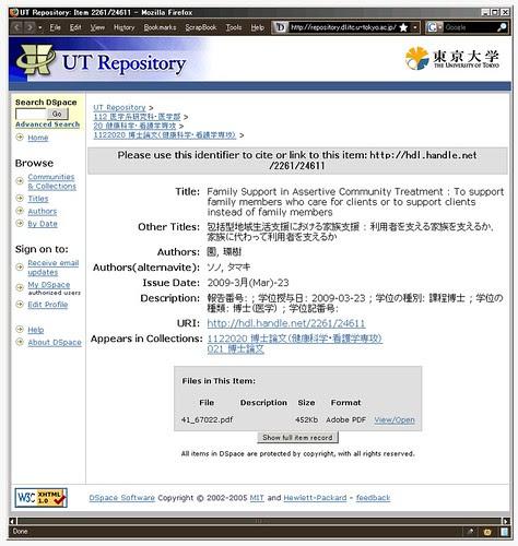 UT Repository