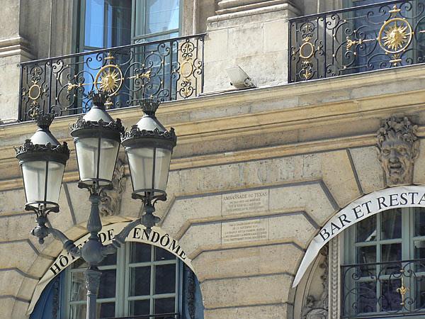 ôtel de Vendôme.jpg
